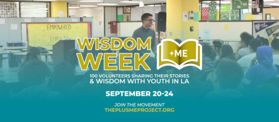 The Plus Me Project - Wisdom Week